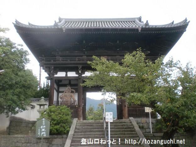 當麻寺の仁王門(東門)