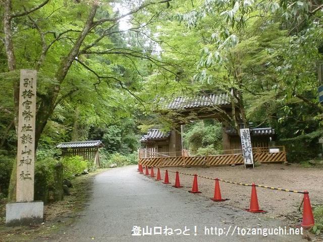 御破裂山の登山口 談山神社にバスでアクセスする方法