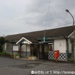 JR柳本駅(JR桜井線)