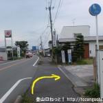 長岳寺に行く手前のガソリンスタンド前を右折