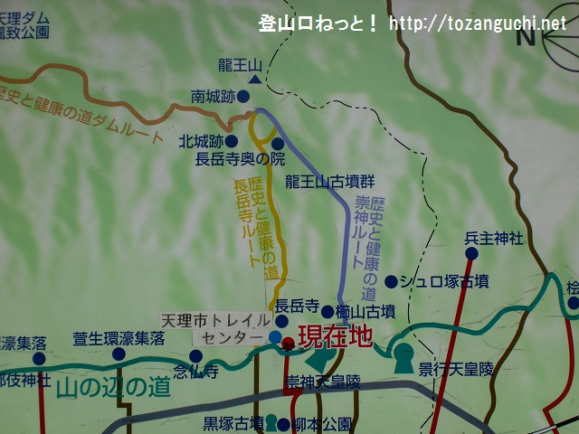 長岳寺駐車場前に設置してある竜王山の登山道案内板