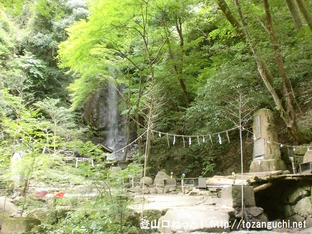 桃尾ノ滝(大国見山登山口)