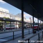 広島駅南口バスのりば