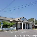JR玖波駅