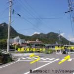 県道42号線から錦龍ノ滝方面に向かう分岐地点
