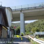 CIMG4964s行者山の登山口となる錦龍ノ滝に行く途中の川沿いの小路の先の国道2号線のバイパスの高架下あたり