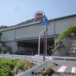 メイプルヒル病院手間の国道2号線バイパス(広島岩国道路)高架下前