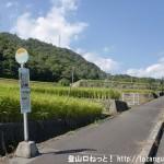 大迫バス停(大竹交通)