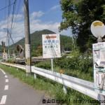 松ヶ原農協前バス停(大竹交通)