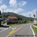 松ヶ原農協バス停北側の分岐地点