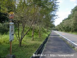 上松が原バス停(大竹交通)