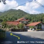 CIMG4999syou松ヶ原農協バス停から河平連山登山口に行く途中の2つ目の分岐(左へ)