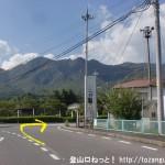 栗谷支所前の交差点