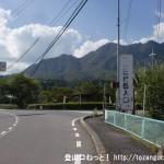栗谷支所前バス停(大竹交通)