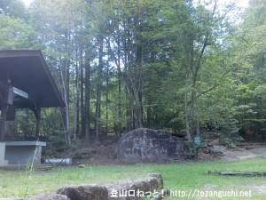 三倉岳県立自然公園のキャンプ場