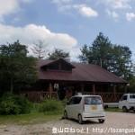 三倉岳県立自然公園のBコース登山口にあるレストハウス