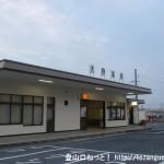 JR大野浦駅