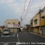 JR大野浦駅西口から南側に進む