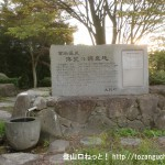 大野浦駅から経小屋山の登山口に行く途中にある宮浜温泉温泉源