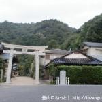 妹背の滝のある大頭神社の境内入口