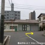 廿日市駅西側のT字路を右折