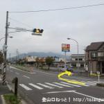 JR廿日市駅から極楽寺山の平良登山口に行く途中で大通りから右折するところ
