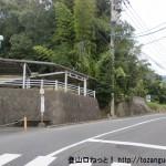 広島工大上バス停(広電バス)