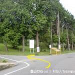 宮島カントリークラブの横から極楽寺山の三宅登山口に向かうT字路
