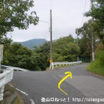 極楽寺山の三宅登山口に行く途中の分岐