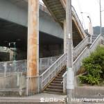 新井口駅北側(西側)の高架橋横の階段