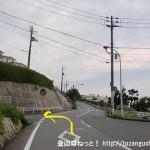 井口台中学校に向かう手前のT字路