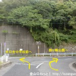 井口台中学校前のT字路