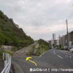 井口台中学校から東に200mほどのところにある鈴ヶ峰公園への分岐
