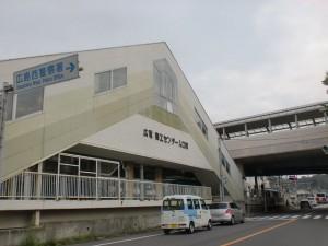 広電の商工センター入口駅