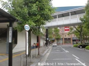 五日市駅南口バス停(広電バス)
