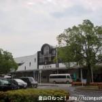 JR五日市駅(北口)