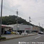 八幡東小学校前バス停のすぐ南側の交差点