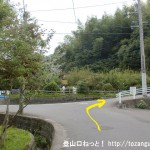 鈴ヶ峰の八幡東登山口に行く途中のT字路