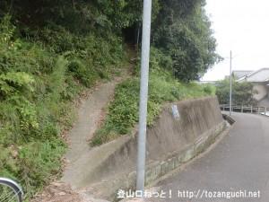 鈴ヶ峰の八幡東登山口