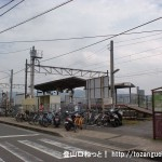 JR三滝駅
