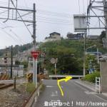 JR三滝駅そばの踏切前