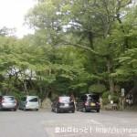 三滝寺の参拝者用駐車場