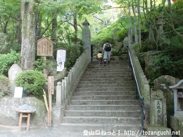 三滝観音にある宋箇山(三滝山)の登山口