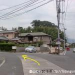 下祗園駅から武田山憩いの森に行く途中の住宅街の分岐地点