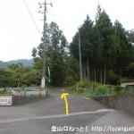 権現峠(火山・武田山)に至る林道の入口