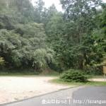 窓ヶ山の奥畑(平治林道)登山口前の広場