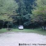 窓ヶ山の奥畑(平治林道)登山口前の広場と駐車場