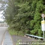 スポーツセンター前バス停(広島交通)