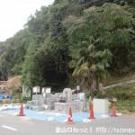 高松山(高松城址)の可部登山口
