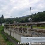 JR白木山駅